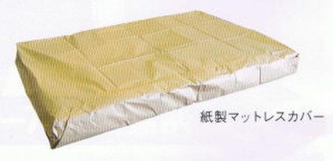 ベッドマットカバー(特大)
