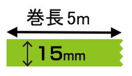 デジタル印刷マスキングテープ「マスキング・デジテープ」15mm×5m 100巻