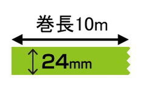 デジタル印刷マスキングテープ「マスキング・デジテープ」24mm×10m 1巻