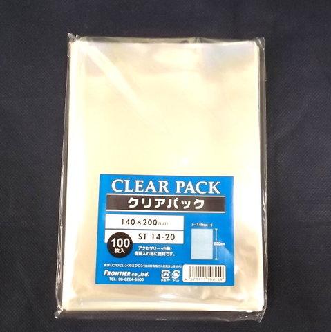 ストレートOPP封筒ST14-20 100枚パック【送料無料】