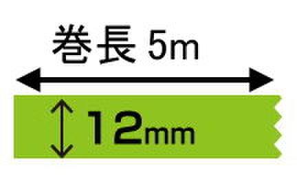 デジタル印刷マスキングテープ「マスキング・デジテープ」12mm×5m 100巻