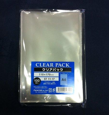 ストレートOPP封筒ST11-17 100枚パック【送料無料】
