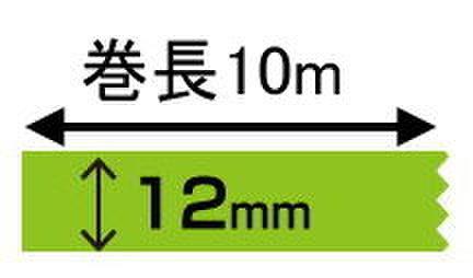 デジタル印刷マスキングテープ「マスキング・デジテープ」12mm×10m 1巻