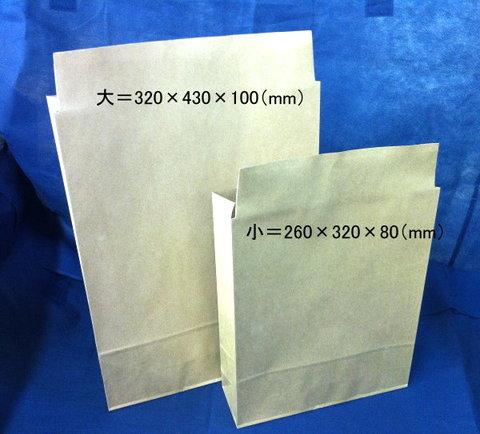 茶クラフト宅配袋(小)A4・B5用25枚パック