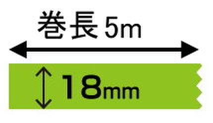 デジタル印刷マスキングテープ「マスキング・デジテープ」18mm×5m 100巻
