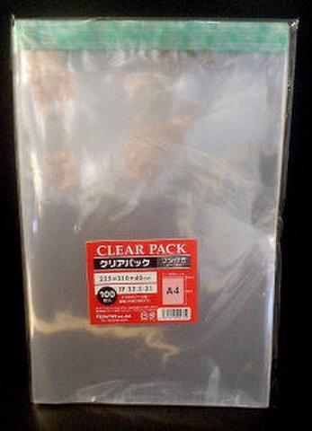 ワンタッチOPP封筒TP22.5-31 A4サイズ 100枚パック【送料無料】