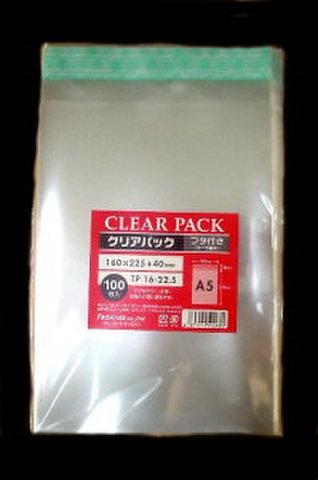ワンタッチOPP封筒TP16-22.5 A5サイズ 100枚パック【送料無料】