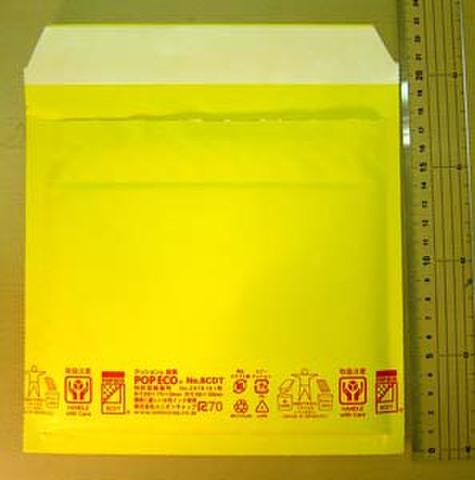 クッション封筒「ポップエコ」8CDT 10枚パック