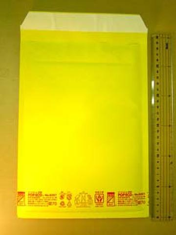 クッション封筒「ポップエコ」825T 10枚パック