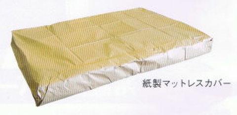 ベッドマットカバー(大)