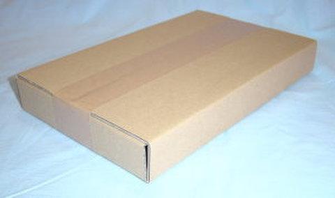 冊子梱包簡易ダンボール(ヤッコ)A5サイズ10枚パック