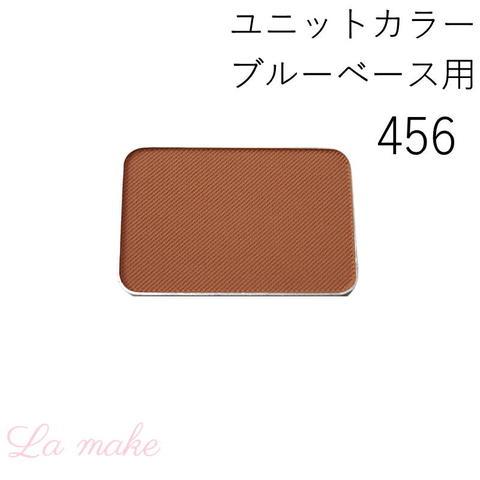 456-ブルーベース用 冬Pide-2 カラーレフィル