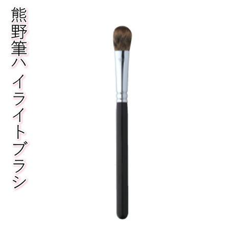 906 熊野筆 ハイライトブラシ (松リス)