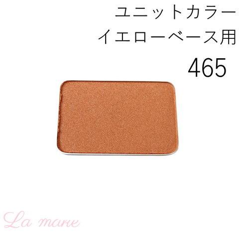 465-イエローベース用 Y/OPbe カラーレフィル