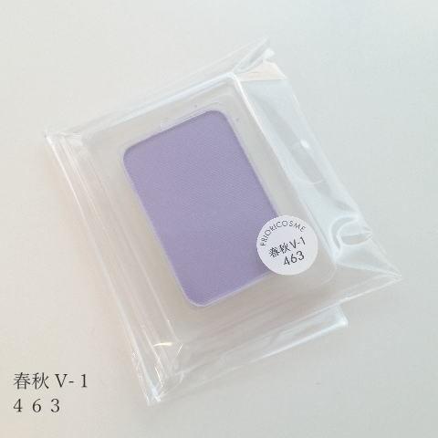 463-イエローベース用 YB春秋V-1 カラーレフィル
