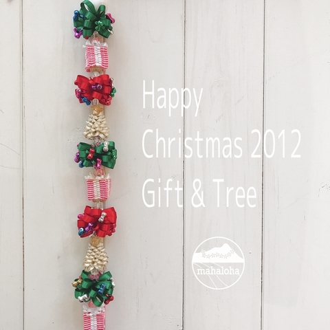 Happy Christmas 2012(Gift&Tree)