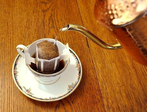 カップオンコーヒー【バリ神山ハニー】