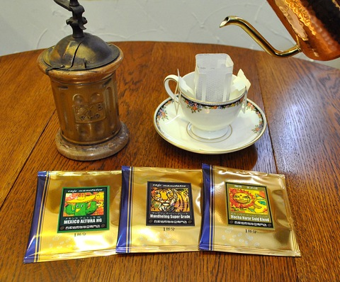 カップオンコーヒー【ブラジル・サントス】