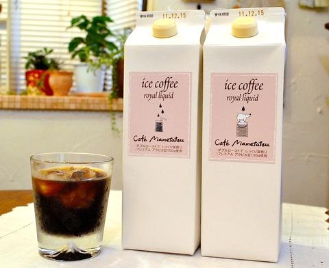 アイスコーヒーリキッド【無糖】1000ml