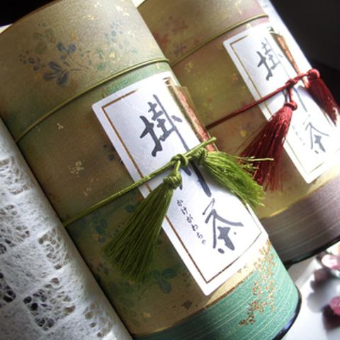 梅印(蔵の上・八十八夜)200g缶入×2本セット