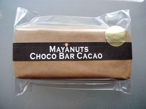 マヤナッツ チョコバー カカオ