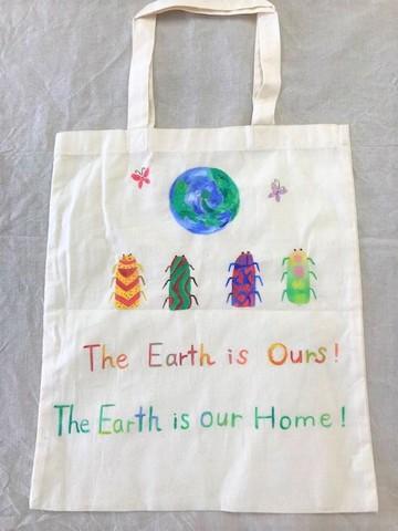 アートエコバック The Earth is Ours!