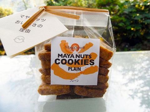 マヤナッツクッキー プレーン