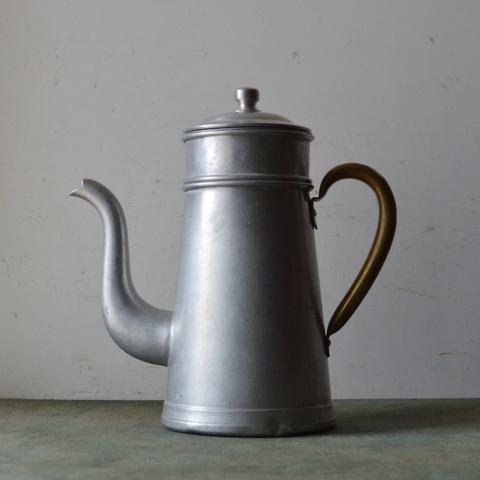 アルミのコーヒーポット(真鍮ハンドル)