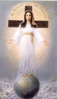 ご絵「すべての民の御母」(24×36cm 木枠付)