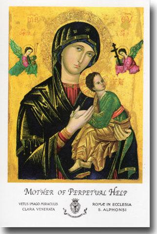 絶えざる御助けの聖母 お祈りカード