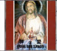 CD「神は愛」