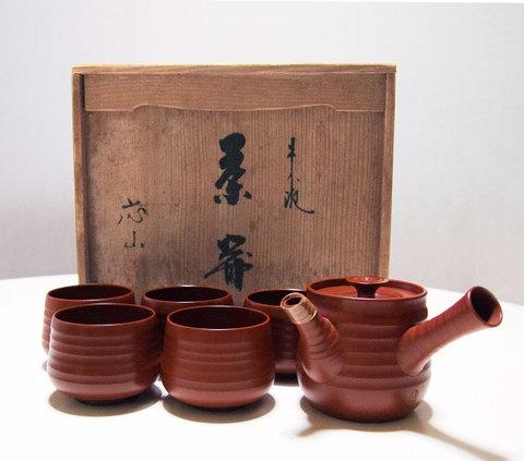 【常滑焼】茶器セット/茶器揃/朱泥/応山(應山)/共箱