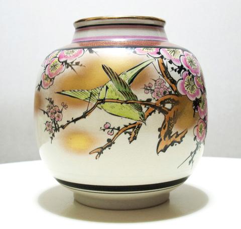 【九谷焼】花瓶/山峰作/木箱入