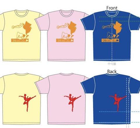 みっけちゃんTシャツ ピンク・青・黄色