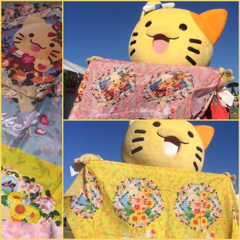 みっけちゃん布・黄・水色・ピンク