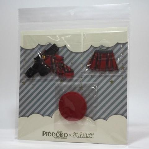 PICCODO×MILADOLL ドール服セットB キルト衣装