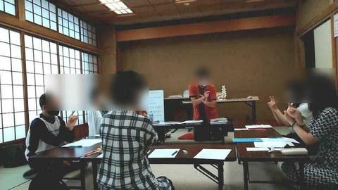 2021年10月23日(土)大阪事務所開催☆古神道WS 良縁和合編プラス