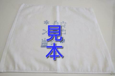 霊符ハンドタオル~十種神宝Aタイプ2枚セット