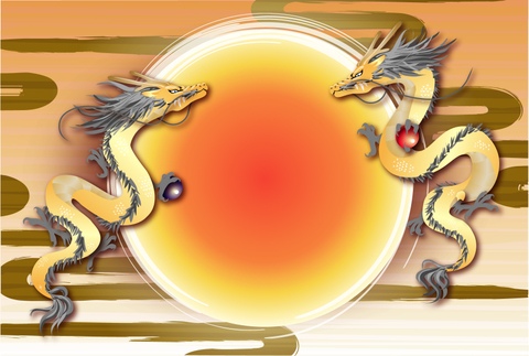 双龍符~龍神のご加護と左旋(天空)のエナジーを得ると願う護符