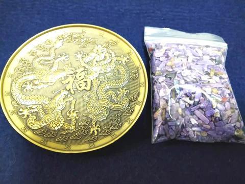 双龍真鍮皿☆チャロアイト2A 浄化特別セット
