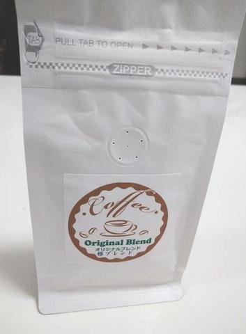 先着5名様☆6/1~総合計2万円以上お買い上げの皆様へ☆雅オリジナルブレンドコーヒー100gプレゼント