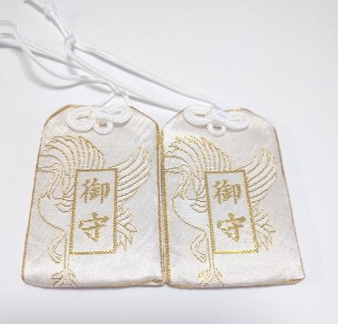 鳳凰符☆2枚セット~恋人夫婦和合、事業繁栄、繁盛、成功を願う