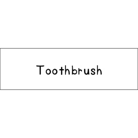 ラベリングカード S【Toothbrush】白 (税込)