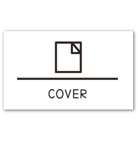 ラベリングカード M【COVER】白 (税込)