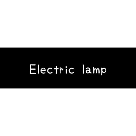 ラベリングカード S【Electric lamp】黒 (税込)