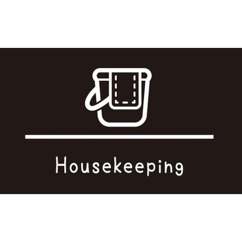 ラベリングカード M 【Housekeeping】黒 (税込)