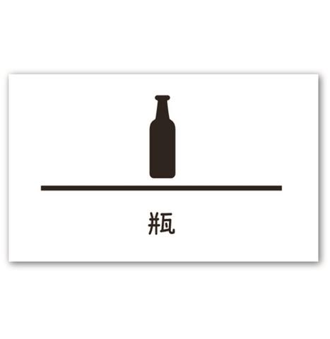 ラベリングカード M【瓶】白 (税込)