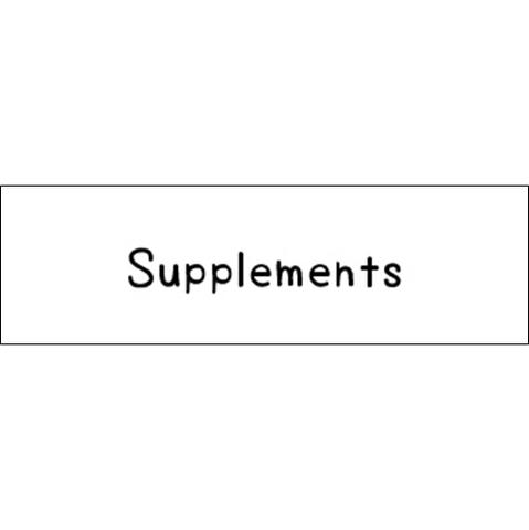 ラベリングカード S【Supplements】白 (税込)