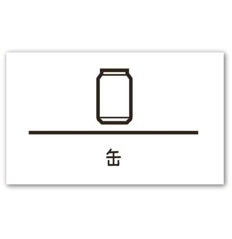 ラベリングカード M【缶】白 (税込)