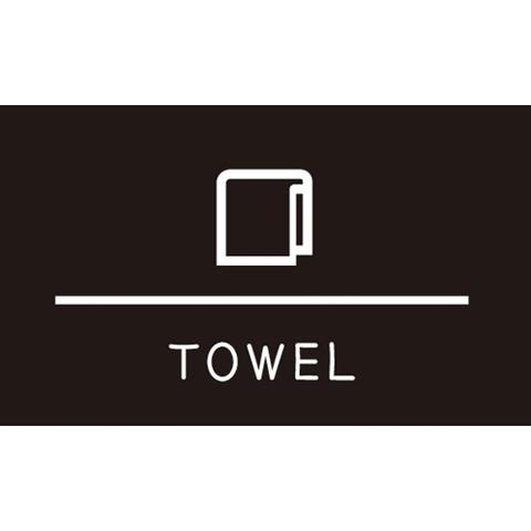ラベリングカード M 【TOWEL】黒 (税込)